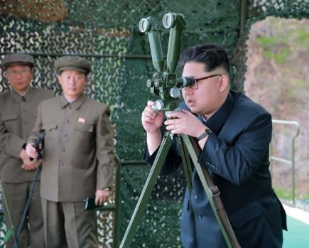 Photo of North Korea to invite journalists from South Korea, China, Russia, UK and US to witness nuclear test site closure