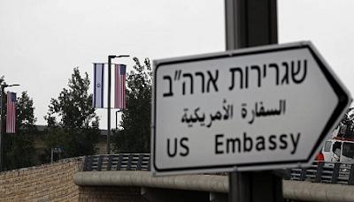 Photo of United States Embassy in Jerusalem opens on Monday