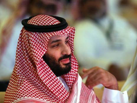 Prince Mohammed bin Salman