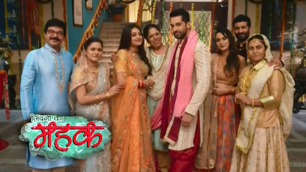 Mehek 20th August 2019 Update