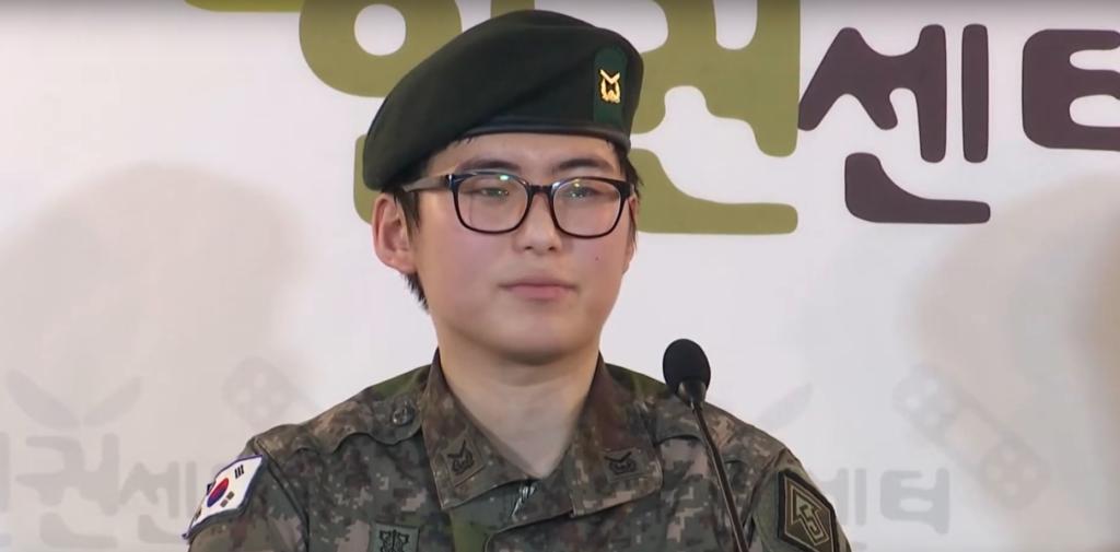 South Korea's first transgender soldier
