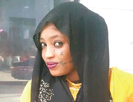 Photo of Female kidnapper who lures men with her beauty, arrested